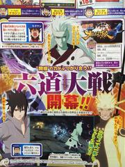 Naruto Storm 4 Madara Rikkudo Confirmado Scan