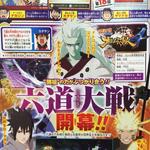 Naruto Storm 4 Madara Rikkudo Confirmado Scan.png