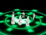 Восемь Триграмм Шестьдесят Четыре Ладони