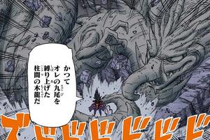Elemento Madera Jutsu Dragón de Madera Manga.png