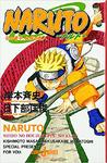 Naruto Innocent Heart
