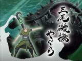 Transformaciones de Yagura Karatachi