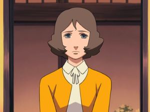 Mai Kagetsu