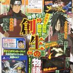 Naruto Storm 4 Contenido de la demo y primera foto de la Boss Battle de Naruto y Sasuke Scan.png