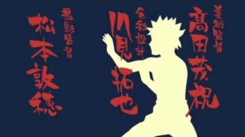 Naruto Opening 9