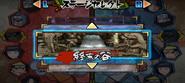 Naruto clash of ninja 4 selección de arenas