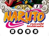 Naruto Uzumaki !! (tome)