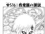 Naruto Capitolo 516