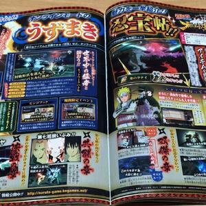 Naruto Storm 4 Modos Historia y Online Scan.png
