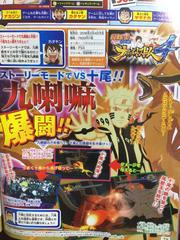 Naruto Storm 4 10 Colas fase primera boss battle scan