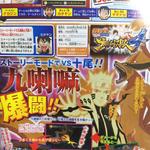 Naruto Storm 4 10 Colas fase primera boss battle scan.png