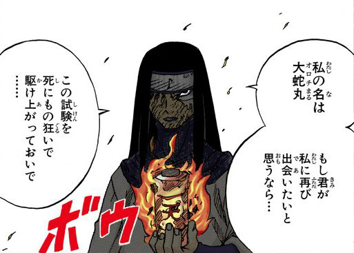 Kisame e Konan vs Orochimaru e Tsunade Latest?cb=20160718204401&path-prefix=pt-br