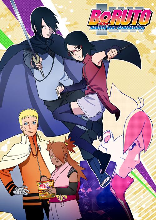 Naruto Gaiden: El Séptimo Hokage y la Primavera Escarlata