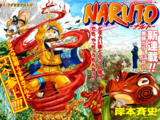 Naruto Capitolo 1