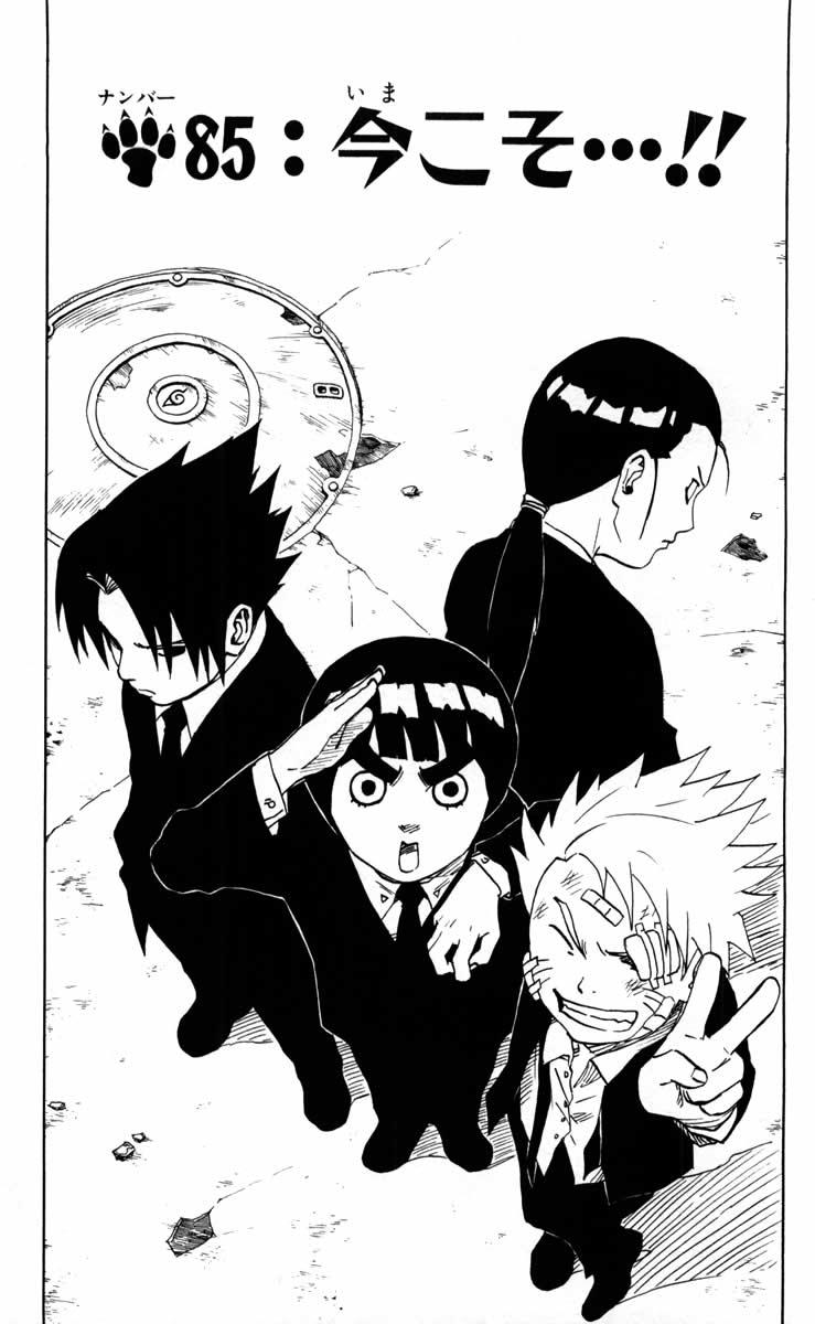Naruto Capitolo 85