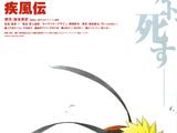 Naruto Shippûden Film 1 : Un funeste présage
