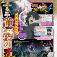 Naruto Storm 4 Zetsu Obito Confirmado Scan.png