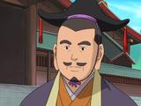 Daimyō do País do Chá