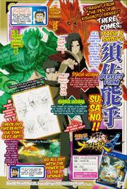 Naruto Storm 4 Itachi y Shisui Susanoo perfecto scan