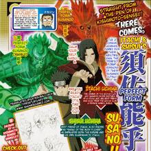 Naruto Storm 4 Itachi y Shisui Susanoo perfecto scan.png
