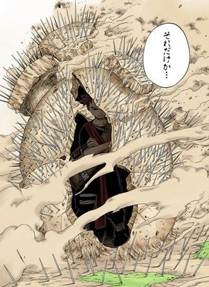 Escudo de Arena Manga Color.png
