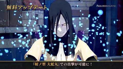 Naruto to Boruto Shinobi Striker - Orochimaru Master Trailer DLC Pack 2 (HD)