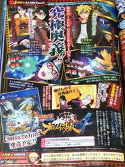 Naruto Storm 4 Boruto y Sarada jutsu final scan