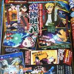 Naruto Storm 4 Boruto y Sarada jutsu final scan.png
