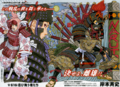 Chapter616