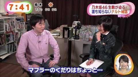乃木坂46 生駒里奈 vs