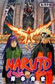 Manga Volume 64