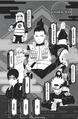 Shikamaru hiden characters