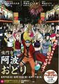 Naruto by rukia95 d4eoiic-fullview
