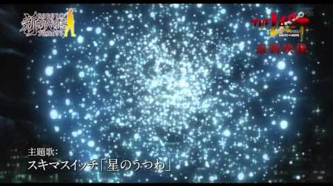 Naruto the Movie The Last Teaser 02-1