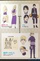Saiino family tree