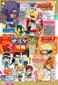Jumputi heroes characters