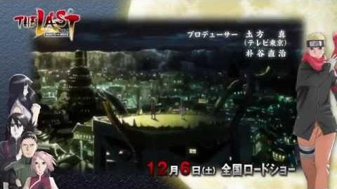 The Last Naruto the Movie Opening Version