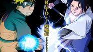 Naruto Shippuden OST 2 - Track 24 - Genshi ( Hallucination )