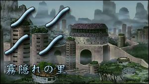 Kirigakure: The Village Hidden by Mist