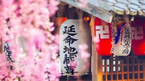 Takeda no Komoriuta