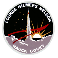 600px-Sts-26-patch