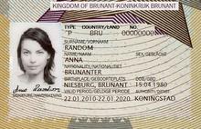 Passport data page