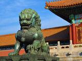 Jade Lion