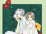 To the Forest of the Firefly Lights/Manga