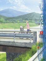 Natsume Yuujinchou San Vol 4 Blu-ray