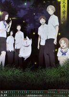 Natsume Yuujinchou Calendar 2015 Cover 4