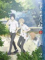Natsume Yuujinchou San Vol 2 Blu-ray