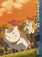 Natsume Yuujinchou San Vol 5 Blu-ray