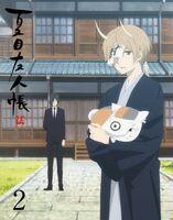 Natsume Yuujinchou Go Vol 2 Blu-ray