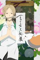 Natsume & Sensei